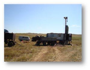 Kazakhstan Gold Mine For Sale 2